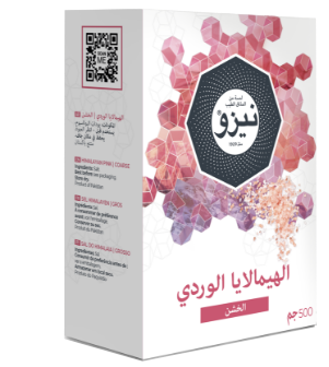 Himalayan pink salt coarse 500g Carton box